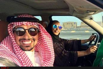جنجال سلفی مرد خانواده دوست عربستانی با همسرش
