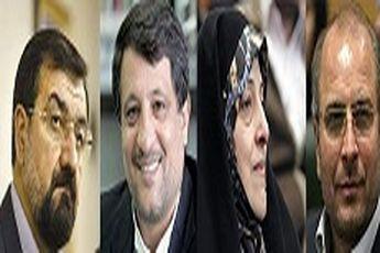 چه کسی شانزدهمین کلیددار تهران می شود؟