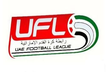 کتک کاری داور در لیگ امارات