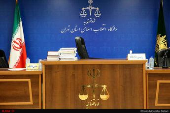 دادگاه رسیدگی به اتهامات اخلالگران اقتصادی