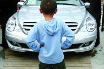 خودروهایی که گران می چرخند!
