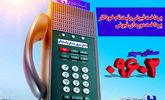 هیات مدیره جدید بانک صادرات ایران انتخاب شدند