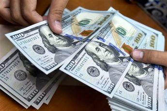 نرخ خرید امروز دلار توسط بانک