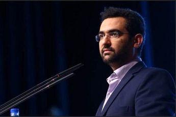 دولت الکترونیک و جلوگیری از اژدهای 7 سر فساد