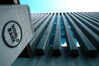 وام بانکی در ایران ارزان تر از ۱۲۲ کشور جهان