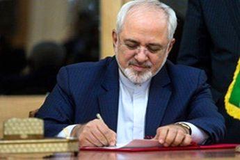 نامه ظریف به وزرای خارجه سایر کشورها