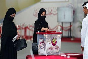 پایان نظرسنجی ها در قطر