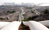 عرضه نفت خام در بورس انرژی متوقف شد