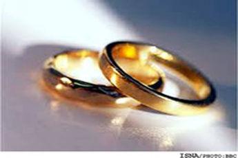 منابع بانک ها کفاف پرداخت تسهیلات ازدواج را نمی دهد