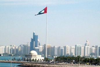 ثبات در نرخ تورم امارات