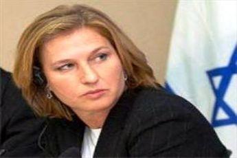 هشدار لیونی به نتانیاهو در مورد فرانسه