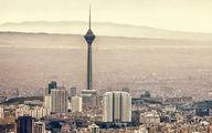 منشاء بوی نامطبوع تهران مشخص شد