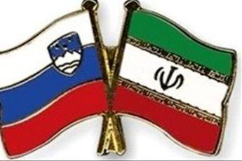رئیس مجلس اسلوونی: ایران از اهمیت سیاسی و اقتصادی در دنیا برخوردار است