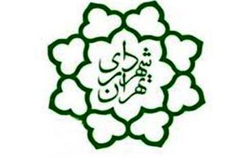 گزینه های پیشنهادی شهرداری تهران چه کسانی هستند؟