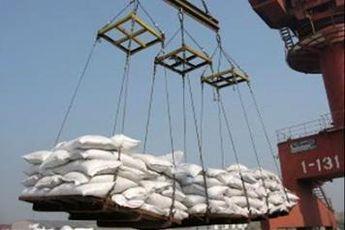 نزول ۷ پله ای ایران در رده بندی تجارت خارجی جهان