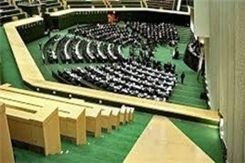 سه وزیر به مجلس احضار شدند