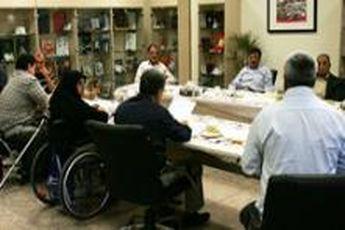 نشست هیات رئیسه کمیته ملی پارالمپیک فردا برگزار می شود