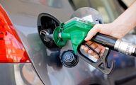 بنزین فعلا گران نمی شود