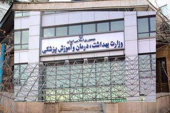 دلیل عدمانتخاب قاضیزادههاشمی برای وزارت بهداشت
