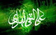 سوگواره مداحان در شهادت امام نقی(ع) + دانلود