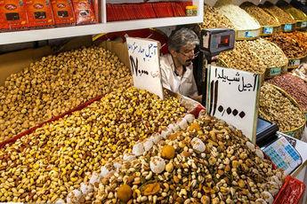 اعلام قیمت آجیل و شیرینی شب یلدا