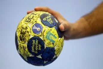 اردوی تیم ملی هندبال جوانان از فردا در تهران آغاز میشود