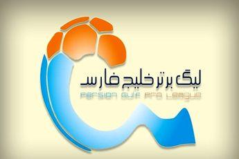 شروع اولین هفته ی لیگ برتر ایران در سال ۹۶ / بررسی ۴ دیدار امروز