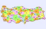 21 استاندار ترکیه برکنار شدند