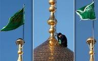 قم| پرچم جدید حرم حضرت معصومه(س) به اهتزاز در آمد