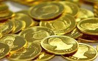 سکه به مرز 5 میلیون تومان رسید