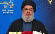 سید حسن نصرالله: کشورهایی که علیه سوریه توطئه کردند، شکست خوردند
