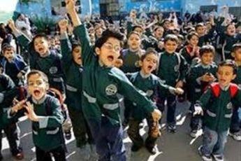 تعیین شهریه مدارس غیردولتی طبق هزینه های تمام شده؛ افزایش ۱۰ تا ۳۰ درصدی شهریه
