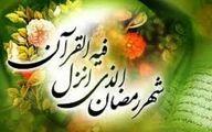 نیروی انتظامی همدان خواستار رعایت حرمت ماه رمضان شد