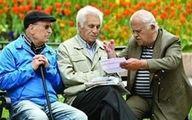 سن امید به زندگی در ایران