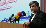 توضیحات وزیر ارشاد درباره توقیف «۹دی»