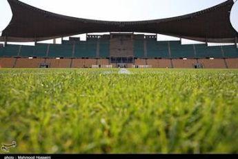 برنامه کاری نمایندگان AFC در ایران اعلام شد