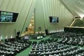 تجمع کارگران نساجی مازندران مقابل مجلس
