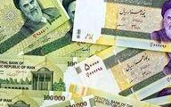 مهلت ثبتنام برای کمکهزینه معیشتی فردا به اتمام میرسد