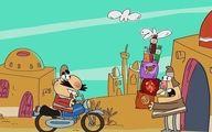انیمیشن طنز آروزهای بزرگ / فیلم