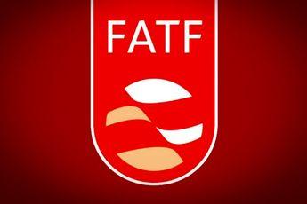 اجرای FATF به روحانی ابلاغ شد