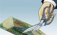 بانک مرکزی: ۴ صفر از پول ملی حذف میشود