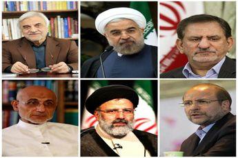 اسامی ۶ نامزد احراز صلاحیتشده انتخابات ریاست جمهوری + سوابق ۶ کاندیدای تایید صلاحیت شده