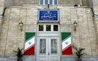 کلید خوردن تحقیق و تفحص از وزارت خارجه