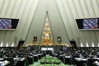 مجلس تغییر کاربری غیرقانونی بوستان مادر را پیگیری می کند