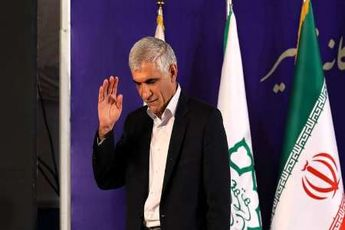 گزینه های جدید شهردار تهران