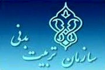 گذری بر تاریخچه سازمان تربیت بدنی ایران