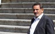 جهانگیری اخبار نقل قول شده درباره بدهی های بابک زنجانی را تکذیب کرد