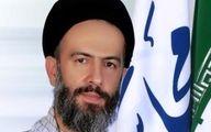 کلیات طرح مقابله با فرقه های انحرافی و عرفان های نوظهور تصویب شد
