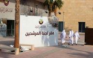 مردم قطر پای صندوق های رای