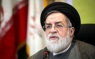 تهیه نامهای در مجلس برای برکناری رئیس بنیاد شهید
